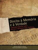 PRIMEIRO RELATO OFICIAL